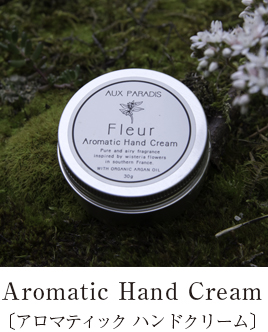 Aromatic Hand Cream