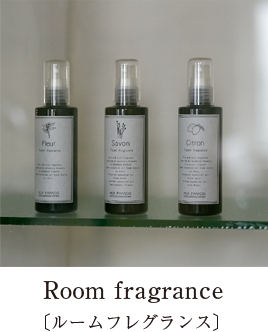 Room fragrance
