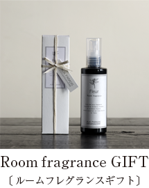 Room fragrance GIFT
